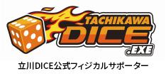 TACHIKAWA DICE.exe