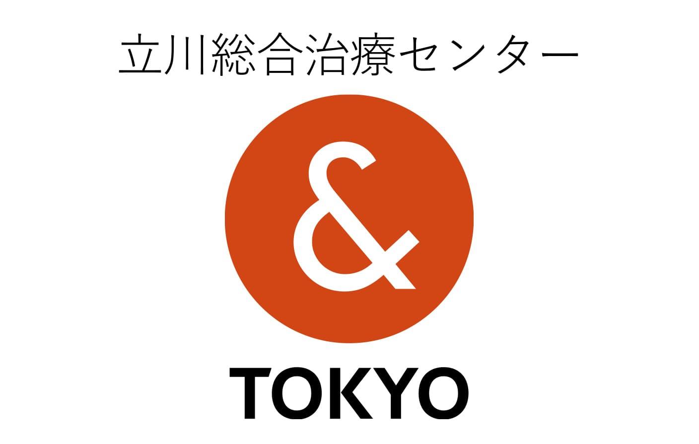 &TOKYO立川